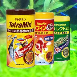 熱帯魚・金魚・めだか・爬虫類の餌