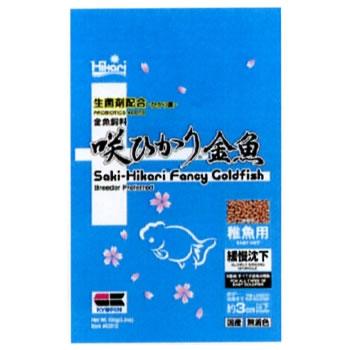 咲ひかり 金魚 稚魚用  緩慢沈下 500g