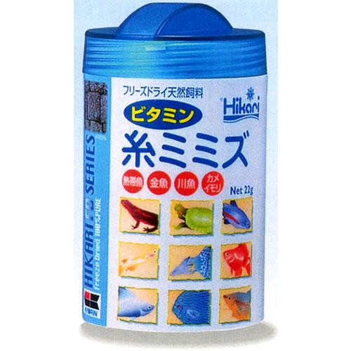 ひかりFDビタミン 糸ミミズ 22g