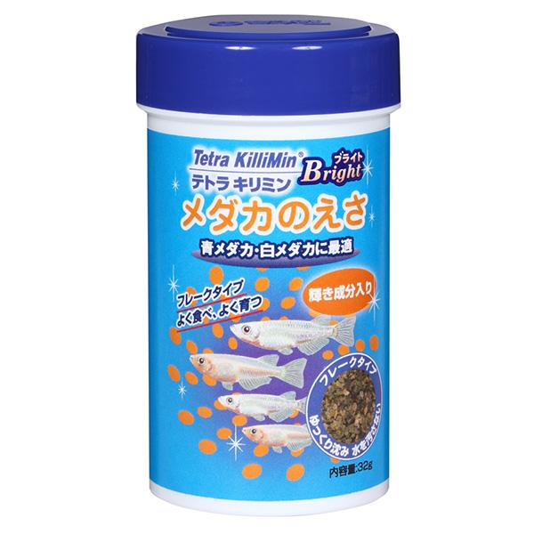 テトラ キリミン ブライト 32g