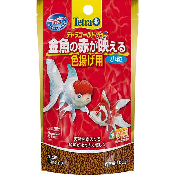 テトラ ゴールド金魚のえさカラー   100g