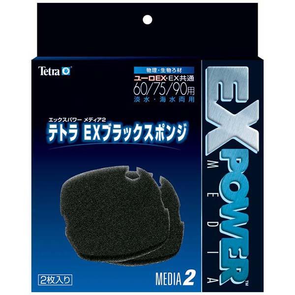 テトラ   EXブラックスポンジ 2枚入 60/75/90用