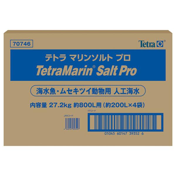 テトラ マリンソルトプロ 800L用 200L*4