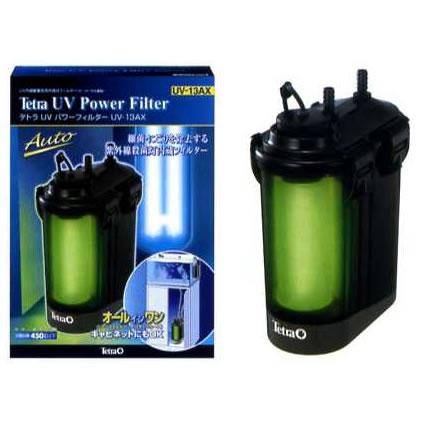UVパワーフィルター UV-13AX
