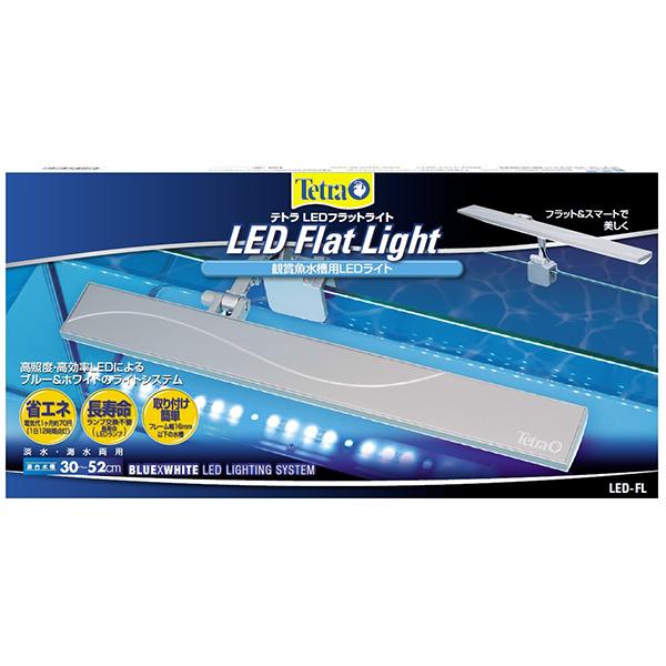 テトラ LED フラットライト LEDーFL