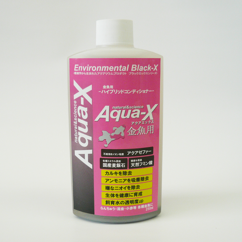 アクアエックス 金魚用 500ml   A12