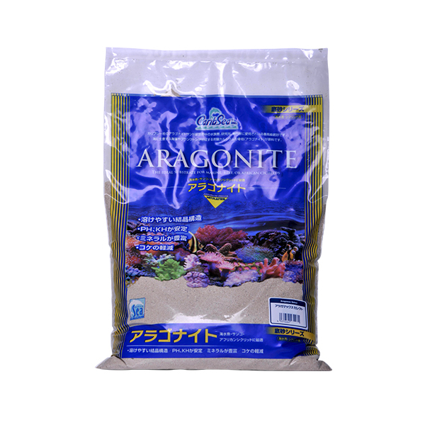 アラゴナイト アラガマックス セレクト 13.5KG