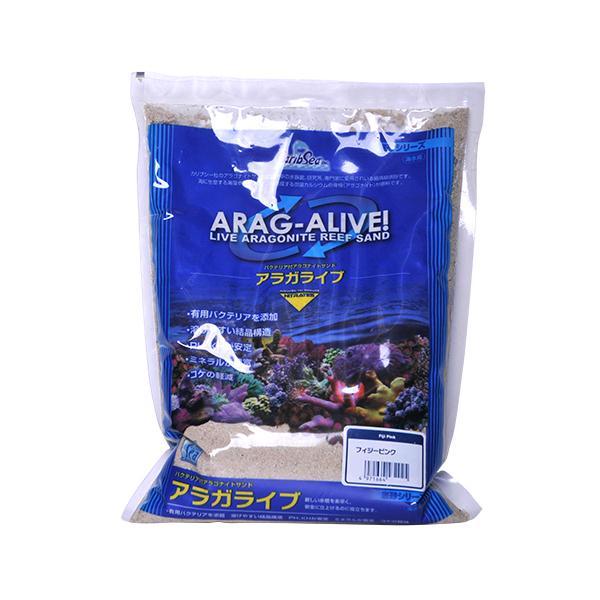 アラガライブ  フィジーピンク 9.0kg