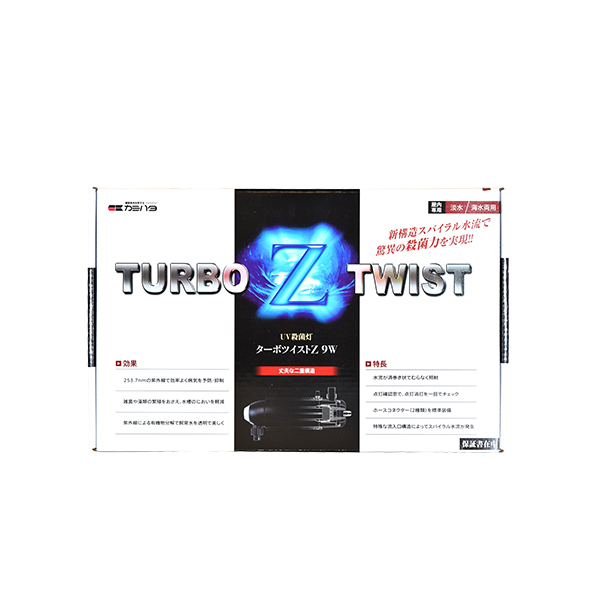 ターボツイスト Z 9W