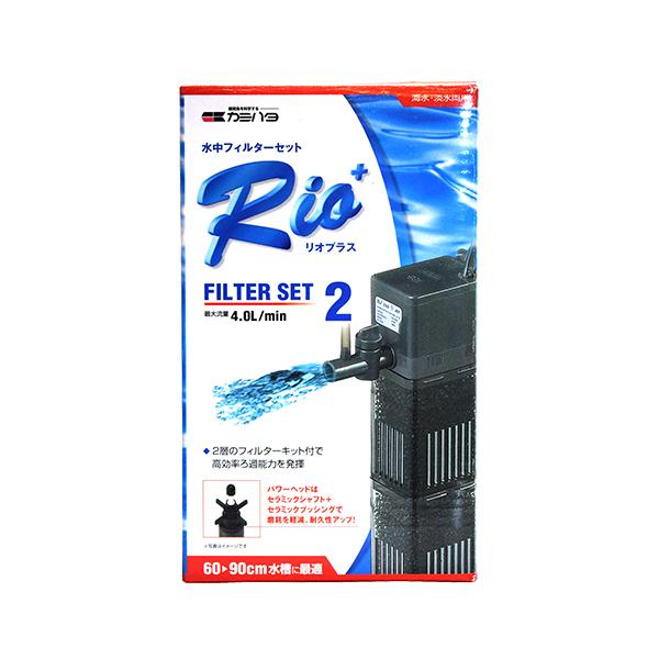 Rio+フィルターセット  2 60Hz