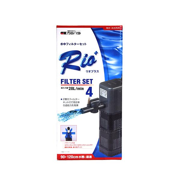 Rioフィルターセット  4 60Hz