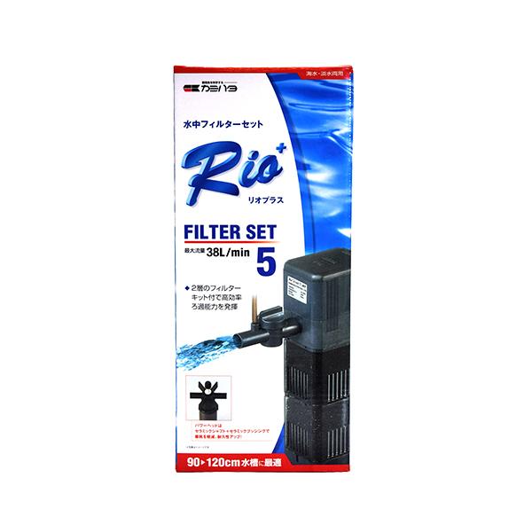 Rioフィルターセット  5 60Hz