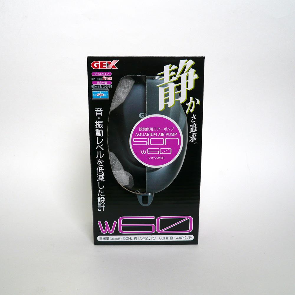 シオン W60