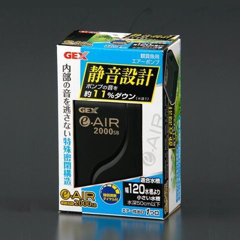 e~AIR 2000SB