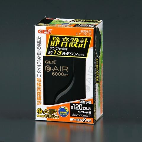 e~AIR 6000WB