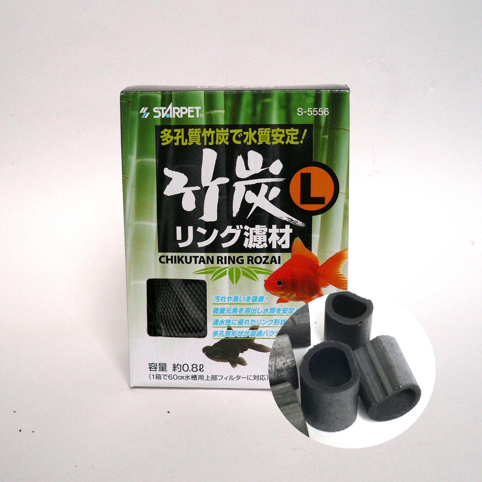 竹炭リング濾材 L 0.8L